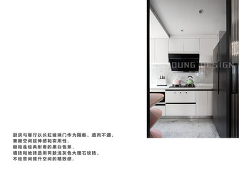 豪华型100平米三法式风格厨房装修案例