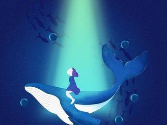 蓝鲸巨幕私影·情侣约会·闺蜜聚会