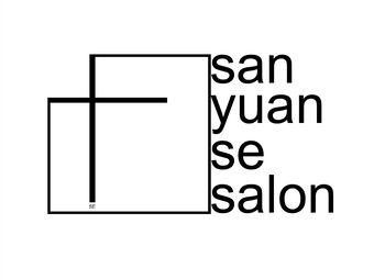 三圆舍·沙龙(花园店)