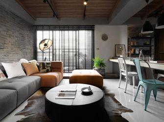 3万以下100平米三室一厅工业风风格客厅欣赏图