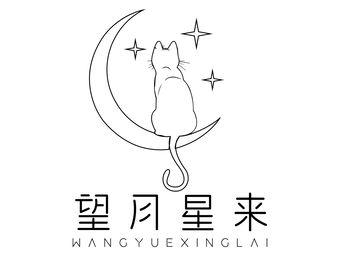 望月星来语言教室