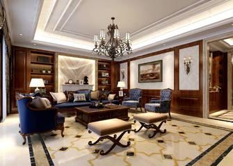 豪华型140平米欧式风格客厅图