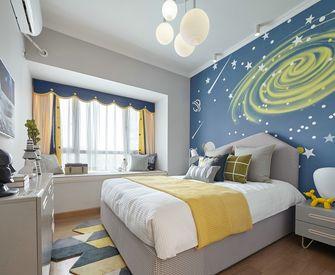10-15万140平米四室两厅混搭风格青少年房欣赏图