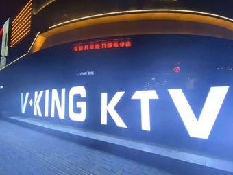 V-KING KTV