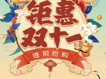 米仓美术教育