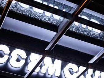 CC EM CLUB