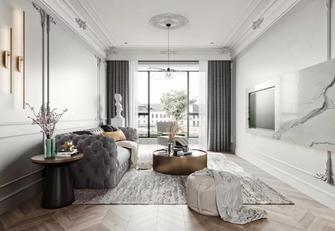 5-10万130平米三室一厅法式风格客厅图片