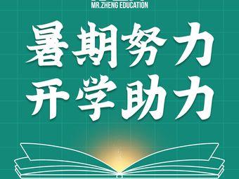 郑老师教育(燕山分校)