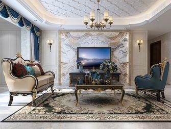 豪华型140平米四室两厅欧式风格客厅装修图片大全