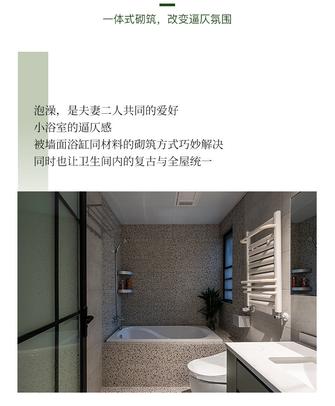 20万以上130平米四室两厅新古典风格卫生间图片大全
