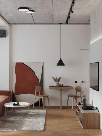 10-15万40平米小户型现代简约风格客厅装修效果图