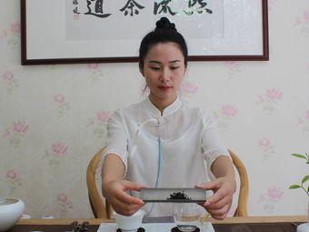 熙流茶道茶艺培训学校