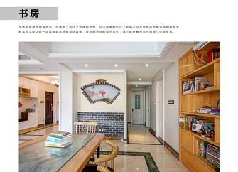 130平米三中式风格书房效果图
