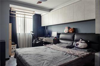 50平米小户型工业风风格卧室设计图