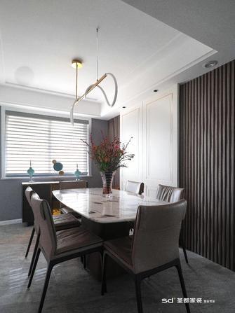 120平米三室两厅现代简约风格餐厅装修案例