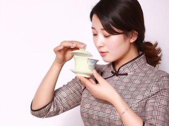 溯洄茶业 茶艺 书法培训