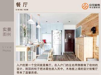 5-10万公寓欧式风格餐厅装修案例