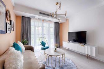 富裕型80平米三室一厅北欧风格客厅装修效果图