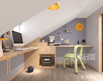 140平米四室两厅北欧风格书房效果图