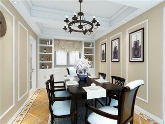 10-15万140平米三室一厅田园风格餐厅装修案例