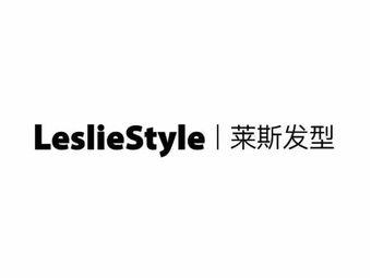 Leslie Style·莱斯发型(大润发店)