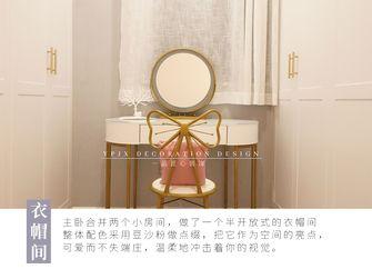 10-15万90平米三室一厅美式风格衣帽间装修案例