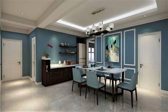 15-20万140平米四室一厅美式风格餐厅装修案例