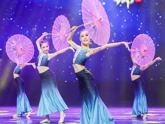 毗陵艺培·中国舞(湖塘校区)
