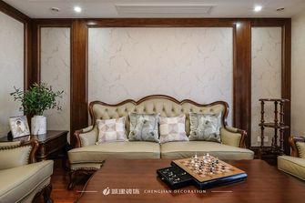 15-20万140平米三室两厅欧式风格客厅图