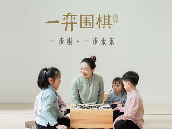 一弈围棋学苑(黄泥塝分店)