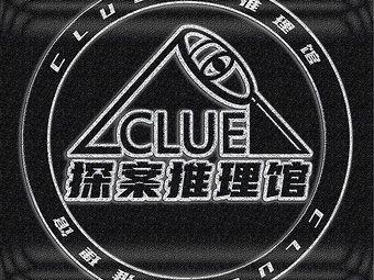 CLUE探案推理馆(番禺万达店)