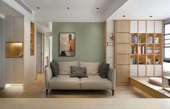 富裕型40平米小户型日式风格客厅图