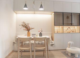 豪华型70平米一室两厅欧式风格餐厅图片