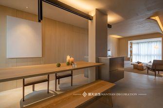 20万以上四室两厅公装风格餐厅装修效果图