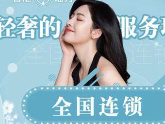 瑤芳專業祛痘祛斑全國連鎖南陽店(建設路總店)