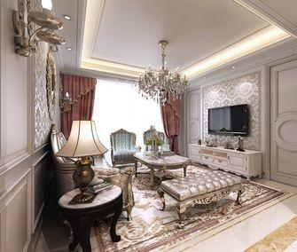 豪华型140平米欧式风格客厅图片