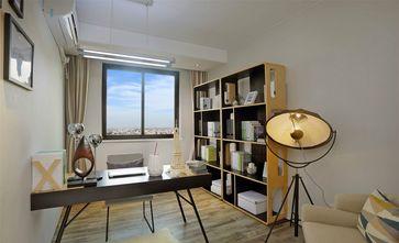 130平米三田园风格客厅装修图片大全