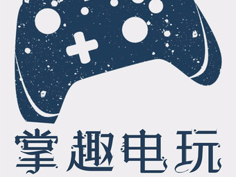 掌趣电玩PS·Switch