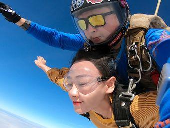 天时爱飞苏州澄湖跳伞俱乐部