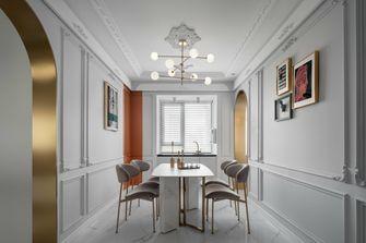 富裕型100平米三室一厅欧式风格餐厅装修图片大全