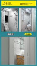 5-10万70平米现代简约风格卫生间装修案例