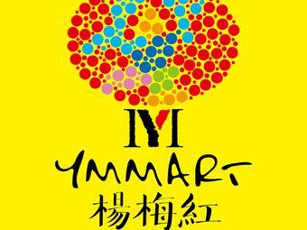 杨梅红国际私立美校(潍坊银座校区)