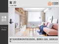 经济型公寓日式风格客厅图
