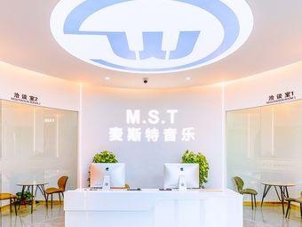 M.S.T麦斯特音乐