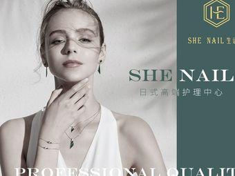 SHE NAIL日式高端护理中心(宏达店)