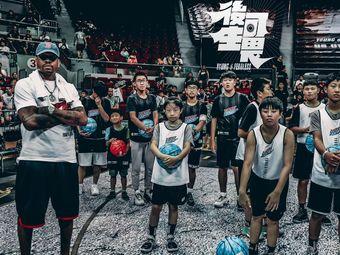 YBDL青少年篮球发展联盟(武进万达店)