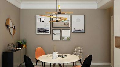 5-10万80平米现代简约风格餐厅装修效果图