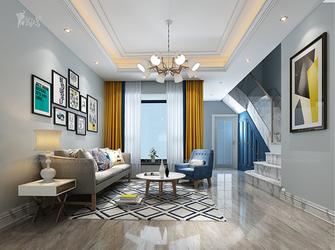 豪华型140平米三现代简约风格阳光房效果图