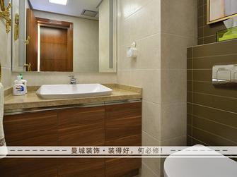 富裕型140平米三室两厅地中海风格卫生间图
