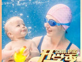 蓝海星亲子游泳俱乐部(北中环旗舰店)